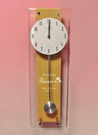 名入れ メッセージ彫刻 名入れ時計【名入れガラス時計】 電波時計式 振り子時計電波時計壁掛時計 振り子時計 ギフト