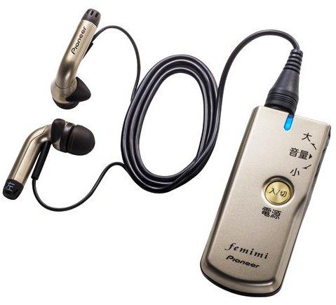 【送料無料 即納】パイオニア音声増幅器 最新型 デジタル式 フェミミ VMR-M757 ゴールドカラー