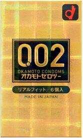 オカモト コンドーム オカモト ゼロツー 0.02 リアルフィット 6個入り