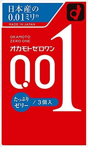 【即納】オカモト コンドームズ オカモトゼロワン たっぷりゼリー 0.01 3個入り