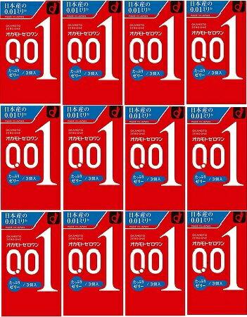 【送料無料】オカモトコンドームズ オカモトゼロワンたっぷりゼリー 0.01 3個入り×12箱【ヘビーユーザー感射セット】