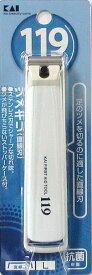 貝印 直線刃つめきり 119ツメキリ L(全長10.5cm) KF-1002