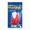 天然ゴム手袋 マリーゴールド ライトウェイト 1双入り Lサイズ