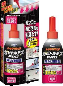 【送料無料 即納】UYEKI 強力かび除去専用ジェル カビトルデス PRO 防カビ剤配合 150g
