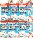 【6袋セット】【送料無料】L8020菌タブレット おくちの乳酸菌習慣タブレット ヨーグルト風味 90粒入×6袋(約6か月分)