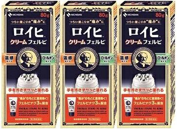 【送料無料 3個セット】ニチバン ロイヒ クリーム フェルビ 80g入り×3個【第2類医薬品】