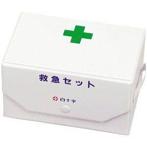 白十字 外傷用救急セット BOX型 (救急セット+簡易救急箱)