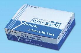 粘着剤不使用・自着性粘着包帯 ヤマト バリューラップH 巾25mm×4.5M ベージュ 24巻入り