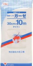 ヤマト工場 地球トンボ ガーゼ 幅30cm×10M (医療ガーゼ)