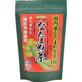 ぎょくろえん 国内産なたまめ全草100% なたまめ茶 ティーバッグ2g×30パック