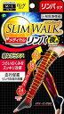 スリムウォーク メディカルリンパソックス ロングタイプ 夜用 M-L(足サイズ23-25cm)