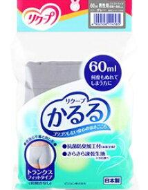 ピジョン リクープ 軽失禁 尿もれパンツ かるる (パッドなし型) 60ml吸収タイプ トランクスフィットタイプ(男性用)