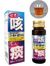伊丹製薬 せきどめ薬 コールトップB液 30ml入り【指定第2類医薬品】