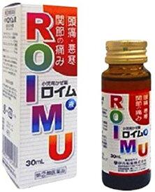 伊丹製薬 小児用総合感冒薬 小児用ロイム液 30ml入り  【指定第2類医薬品】