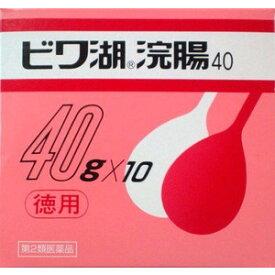 伊丹製薬 長めの浣腸 ビワ湖浣腸40 40g×10コ入り 【第2類医薬品】