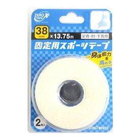 ZERO TAPE テーピングテープ ZERO WHITE 固定用スポーツテープ 巾38mm×13.75M 2巻入り