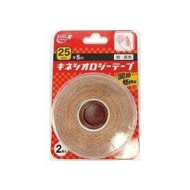 ZERO TAPE キネシオテープ ZERO TEX キネシオロジーテープ 巾25mm×5M 2巻入り