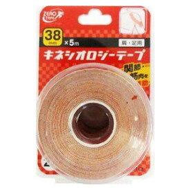 ZERO TAPE キネシオテープ ZERO TEX キネシオロジーテープ 巾38mm×5M 2巻入り