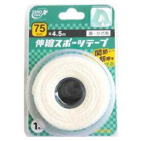 ZERO TAPE 伸縮性テーピングテープ ZERO ELASTIC 伸縮スポーツテープ 巾75mm×4.5M 1巻入り