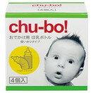おでかけ用消毒済み使いきりほ乳ボトル チューボ chu-bo! 4個入り【箱入り】