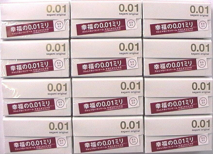 【送料無料】サガミオリジナル 0.01 5個入り×12箱(合計60回分)【ヘビーユーザー感射セット】【1箱あたり833円】