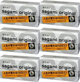【送料無料】相模ゴムコンドーム サガミオリジナル 002 Lサイズ 10個入り×6箱セット(合計60回分)