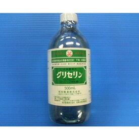 昭和製薬 日本薬局方 グリセリン 500ml 【第2類医薬品】