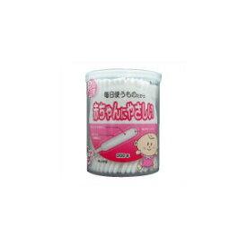 日本製 国産良品 赤ちゃんにやさしい綿棒 紙製細軸 200本筒入り