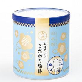 日本製 山洋 気持ちいいこだわり綿棒 ふっくら綿球 紙軸 110本入り