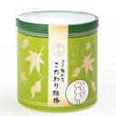 日本製 山洋 よく取れるこだわり綿棒 でこぼこ綿球 紙軸 150本入り