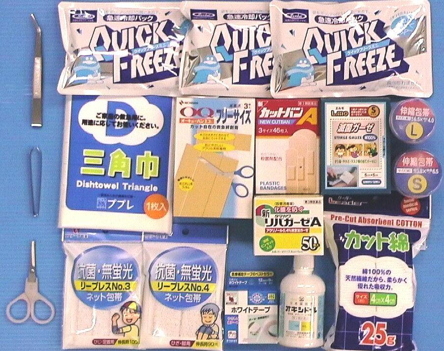 VV外傷用救急セット(16点入り)【第3類医薬品】
