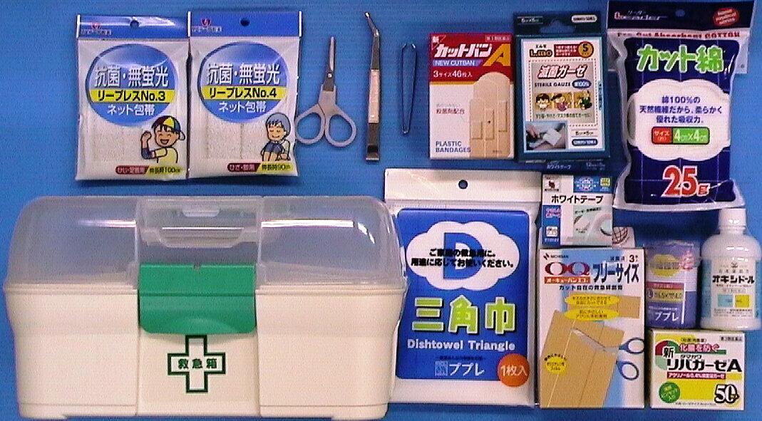 救急箱セット (プラスチック救急箱+外傷用救急セット14点)【第3類医薬品】