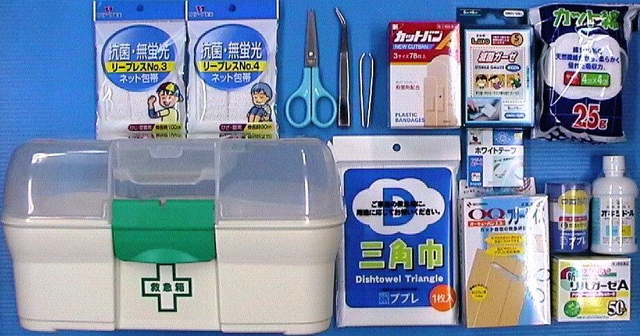 【送料無料】救急箱セット(プラスチック救急箱+外傷用救急セット14点)【第3類医薬品】