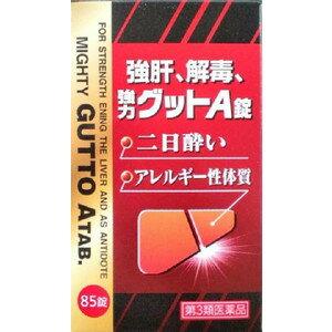 二日酔い 肝臓用強肝解毒剤 強力グットA錠 85錠入り【第3類医薬品】