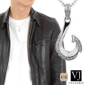 K18 メンズ ホワイトゴールド ハービー ダイヤモンド フィッシュフック ペンダント カット アズキ チェーンセット『Aセット』※チェーン長さ45cm.50cm選択[k18 18k ネックレス 18金 シンプル