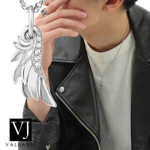 【ファッション誌に掲載】K18 ホワイトゴールド メンズ ダイヤモンド0.03ct フェザー ペンダント ダブルロロ チェーンセット【Bセット】※チェーン長さ45cm.50cmから選択【18金 18k ネックレ