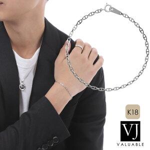 18金 ブレスレット 18k メンズ レディース ホワイトゴールド マリーナ リンク ブレス[k18 バングル h デザイナー ハワイアン フランス ジュエリー アメリカン イタリアン シンプル きへい キヘ