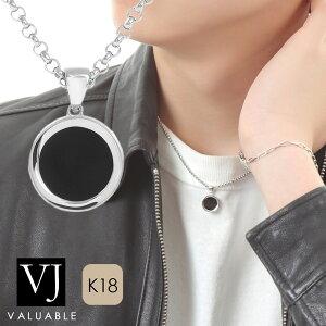 VJ【ブイジェイ】K18 ホワイトゴールド メンズ オニキス ブラック コイン ロール チェーンセット【Bセット】※チェーン長さ45cm.50cmから選択【18金 18k ネックレス 黒 ハワイアン シンプル