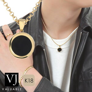 VJ【ブイジェイ】K18 イエローゴールド メンズ オニキス ブラック コイン ロール チェーンセット【Bセット】※チェーン長さ45cm.50cmから選択【18金 18k ネックレス 黒 ハワイアン シンプル