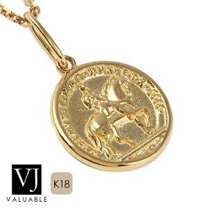 【ファッション誌に掲載】18金 ネックレス 18k メンズ レディース イエローゴールド「Cavalry lucky Greg ゴールド コイン」ペンダント トップ※ペンダントのみ【K18 YG ハワイアン シンプル ジュエ