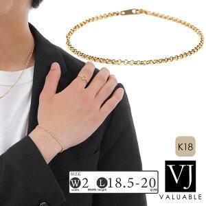 18金 ブレスレット 18k メンズ イエローゴールド 「Royal ロールチェーン」 2mm 幅 ブレス ※長さ約18.5cm.約20cm選択[K18 イエローゴールド ラギット ハーフランド ハワイアン ジュエリー ロロ