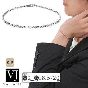 18金 ブレスレット 18k メンズ ホワイトゴールド 「Royal ロールチェーン」 2mm 幅 ブレス ※長さ約18.5cm.約20cm選択[K18 イエローゴールド ラギット ハーフランド アメリカ イタリア ハワイアン ジ
