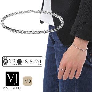 18金 ブレスレット 18k メンズ ホワイトゴールド ロイヤル ロールチェーン 3.3mm 幅 ブレス ※長さ約18.5cm.約20cm選択[K18 イエローゴールド ラギット ハーフランド アメリカ イタリア ハワイアン