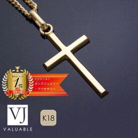 K18 イエローゴールド クロス ペンダント 18金 ネックレス 18k 【a対応】
