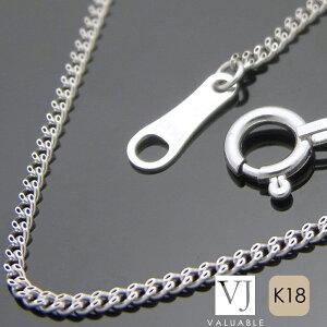 K18 ホワイトゴールド メンズ スキニー ライト キヘイチェーン 1.2mm 幅 45cm [k18 ネックレス 18k ネックレス 18金 ネックレス 喜平 きへい  男性 ]【a対応】