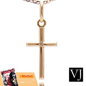 VJ【ブイジェイ】 K18 イエローゴールド メンズ ダイヤモンド マット クロス ペンダント [k18 ネックレス 18k ネックレス 18金 ネックレス テニス デザイナー ブランド 男性 オリジナル ジュ