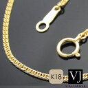 K18 イエローゴールド メンズ ダブル 喜平 2面カット ネックレス 2mm 幅 50cm[k18 ネックレス 18k ネックレス 18…