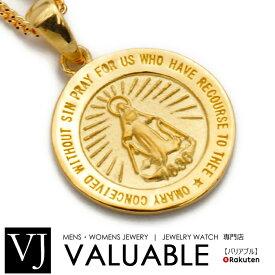 K18  メンズ レディース イエローゴールド マット×ハイポリッシュ マリア コイン メダイ ペンダント  【18金 ネックレス 18k ネックレス デザイン 聖母 コイン メダル】