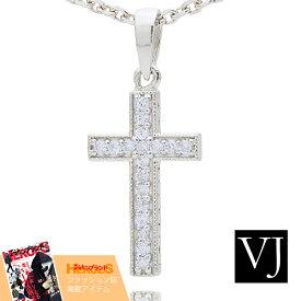 VJ【ブイジェイ】 K18 ホワイトゴールド メンズ カジノロワイヤル ダイヤモンド クロス ペンダント キヘイチェーンセット ※チェーン長さ40cm.45cm.50cmからお選び頂けます[k18 ネックレス 18k ネックレス 18金 ネックレス]【あす楽対応】