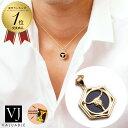 K18 メンズ イエローゴールド オニキス バッファロー スカル ペンダント ライトキヘイチェーンセット『Bセット』[k…